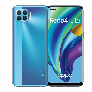 Стартовали продажи тонкого Oppo Reno4 Lite в России