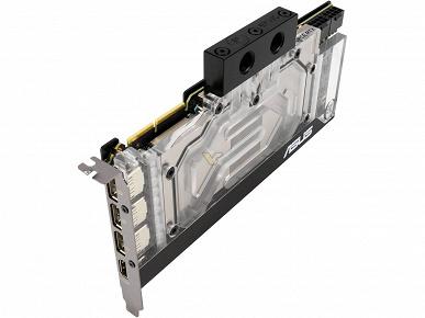 Asus показала GeForce RTX 3090 EK со встроенным водоблоком