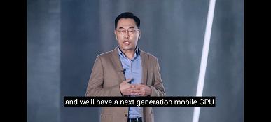 Samsung анонсировала GPU AMD в новой SoC Exynos
