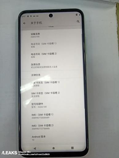 Первый смартфон HTC в этом году показали со всех сторон в рабочем состоянии