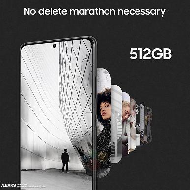 Кадры из официальной презентации Samsung Galaxy S21 перед завтрашним анонсом