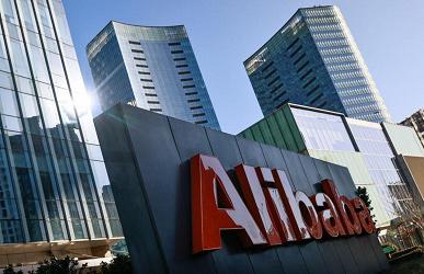 В США рассматривают возможность добавления Alibaba и Tencent в список компаний, инвестиции в которые запрещены