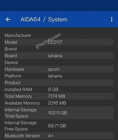 120 Гц, Snapdragon 888 и 8 ГБ ОЗУ. Подтверждены характеристики OnePlus 9
