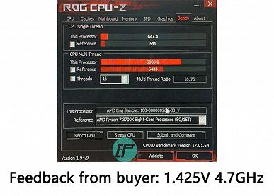 Инженерный образец APU AMD Ryzen 7 5700G замечен на аукционе eBay