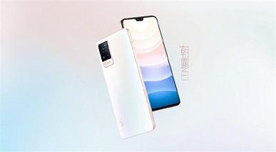 Экран AMOLED, 90 Гц, 4000 мА·ч, 64 и 44 Мп и небольшая челка. Представлен Vivo S9 – очень тонкий 5G-смартфон, и первый на платформе Dimensity 1100