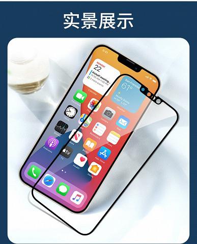 iPhone 13 показали на якісних рендера