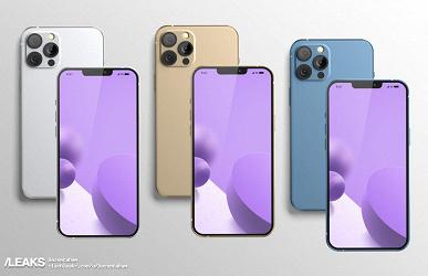 Так выглядят iPhone 13 и iPhone 13 Pro. Появились новые изображения