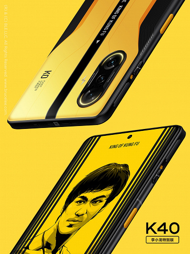 Представлен смартфон Redmi K40 Bruce Lee Special Edition