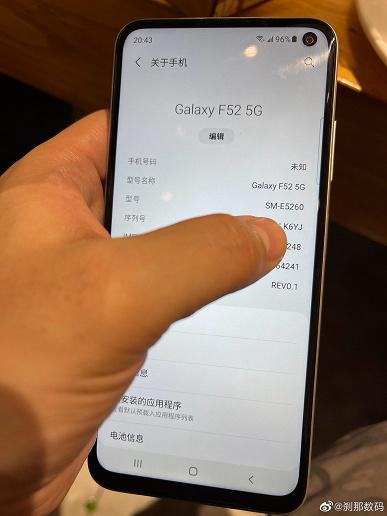Почти как бестселлер Galaxy A52, но дешевле Первые фотографии и параметры Samsung Galaxy F52 5G появились в Сети
