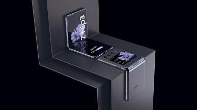 Так выглядит Samsung GalaxyZ Flip 3. Качественные изображения во всех цветах