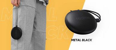 Представлена Bluetooth-колонка Realme Cobble