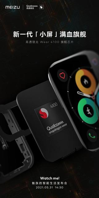Дизайн как у Apple Watch, Snapdragon Wear 4100, NFC, eSIM и пульсоксиметр. Умные часы Meizu Watch дступны для предварительного заказа