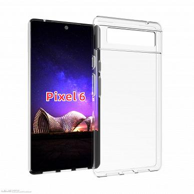 Изображения чехлов подтверждают необычные камеры Google Pixel 6 и Pixel 6 Pro