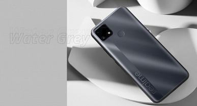 6000 мА·ч, тройная камера и Android 11 из коробки за 10 000 рублей. Представлен смартфон Realme C25s