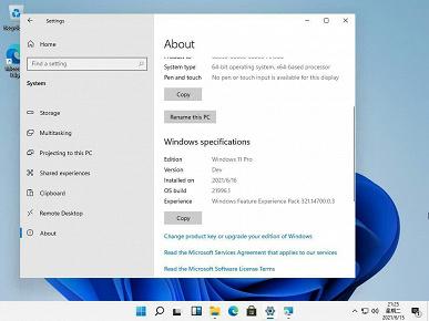 У Windows 11 – шесть версий. Установку и загрузку новой ОС Microsoft показали на скриншотах и на видео