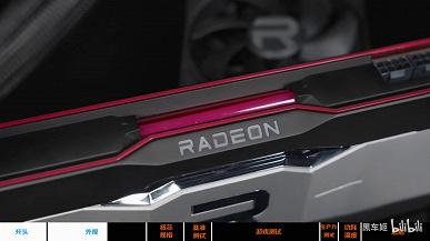 Таинственная 3D-карта Radeon RX 6900 XT LC с жидкостным охлаждение впервые показала себя в тестах