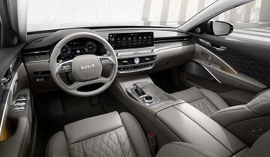 Представлен новый большой седан Kia K9 с управлением со смартфона