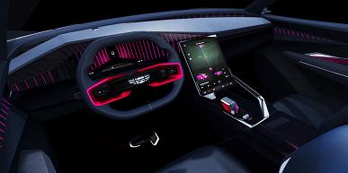 Скоро так будут выглядеть автомобили Geely: представлен футуристичный электромобиль Vision Starburst