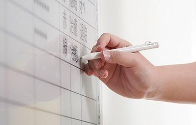 В «цифровой доске» Ricoh eWhiteboard 4200 используется панель E Ink размером 42 дюйма