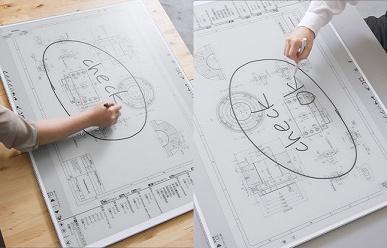 Ricoh eWhiteboard 4200 uses a 42-inch E Ink panel