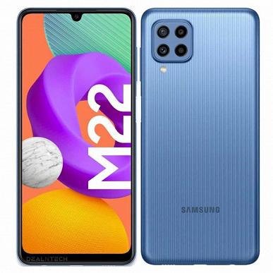 Super AMOLED, 90 Гц, 48 Мп и 5000 мА•ч. Опубликованы изображения и характеристики Samsung Galaxy M22