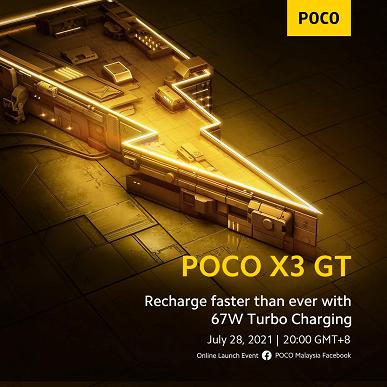 Xiaomi показала Poco X3 GT: это действительно копия Redmi Note 10 Pro