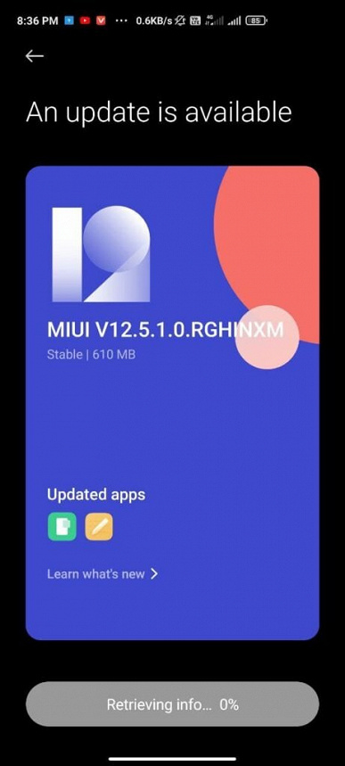 Poco X2 получил MIUI 12.5