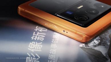 Если это не экран, то что это? Vivo показала флагманский X70 Pro+ с большой панелью возле основной камеры