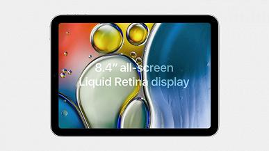 Новый Apple iPad mini впервые показали со всех сторон на качественных изображениях
