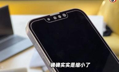 Так выглядит упаковка iPhone 13 для первых покупателей: новинку сравнили с iPhone 12