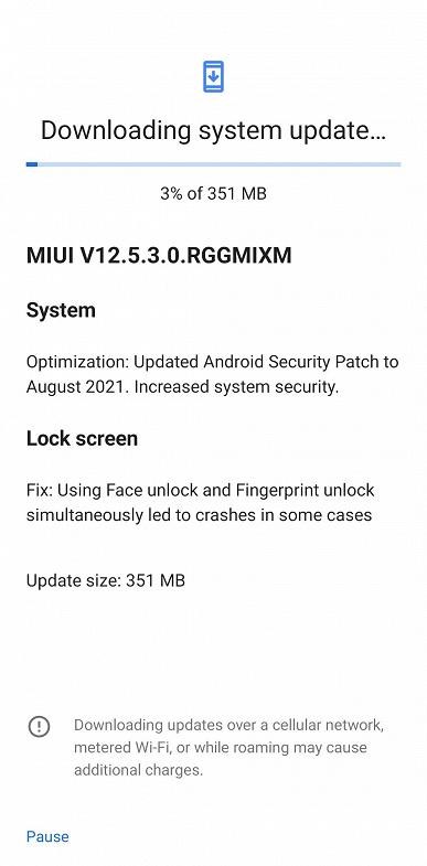 Xiaomi меняет фирменное приложение для обновлений на Google Updater