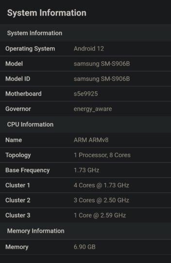 Samsung Galaxy S22 Plus на платформе Exynos 2200 впервые засветился в Сети. Производительность — на уровне Snapdragon 888