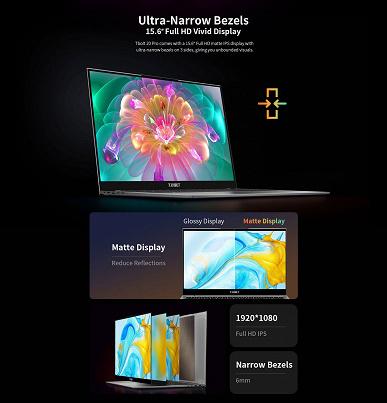 Матовый IPS-дисплей диагональю 15,6 дюйма, Intel Core i5-8259U, четыре динамика, 8 ГБ ОЗУ и 256 ГБ на SSD. Представлен ноутбук Teclast Tbolt 20 Pro