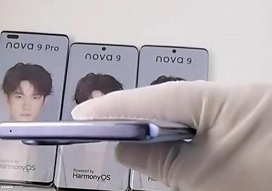 Как настоящие: фотографии демонстрируют макеты смартфонов Huawei Nova 9 и Nova 9 Pro со всех сторон