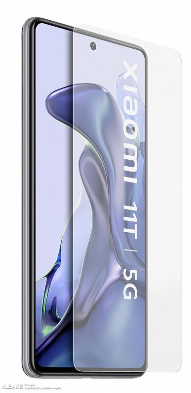 Так выглядит новый флагман Xiaomi, который представят 15 сентября. Xiaomi 11T во всей красе на больших рендерах
