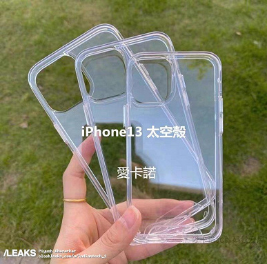 iPhone 13 Pro в прозрачном ударопрочном чехле Space: аксессуары с изображением новых смартфонов уже появились в магазинах