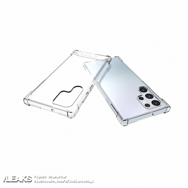 Smartphone Samsung Galaxy S22 Ultra showed from all sides in a transparent case