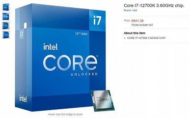 Дорогие не только видеокарты. За Intel Core i9-12900K в Европе просят 850 евро