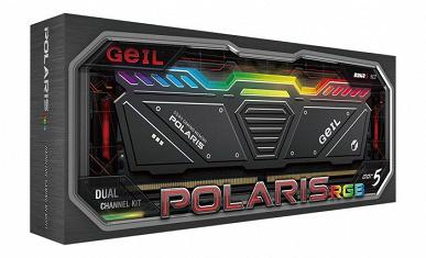 350 долларов за 32 ГБ. Оперативная память DDR5 поступила в продажу