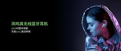 Титановая мембрана, система шумоподавления, 28 часов автономной работы и сверхнизкая задержка при передаче звука. Представлены беспроводные наушники BlackShark JoyBuds