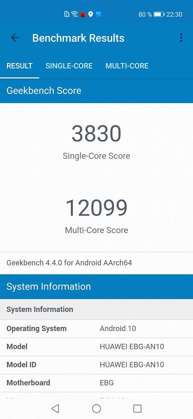 Смартфон Honor 30 Pro Plus 99