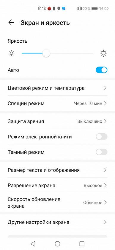 Смартфон Honor 30 Pro Plus 17