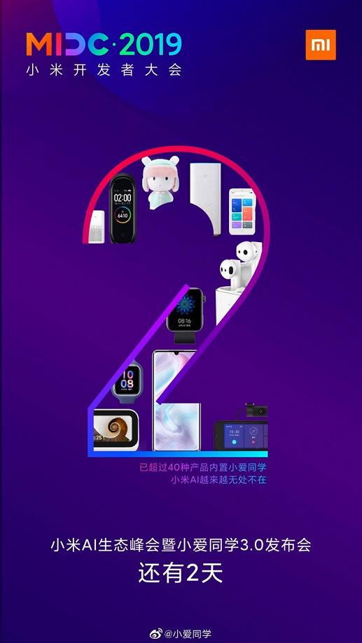 Xiaomi приготовила много интересного на этой неделе