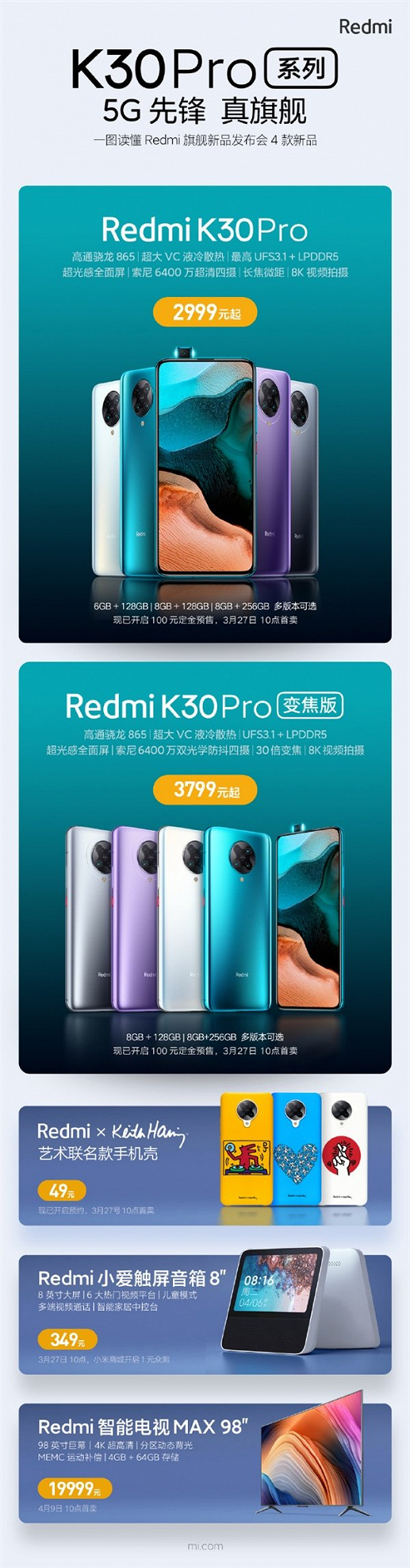 Даты выхода всех новинок Redmi в одном месте: Redmi K30 Pro, Redmi Max 98 и Redmi XiaoAI Touch Screen Speaker