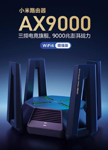 Представлен топовый трёхдиапазонный роутер Xiaomi Mi AX9000