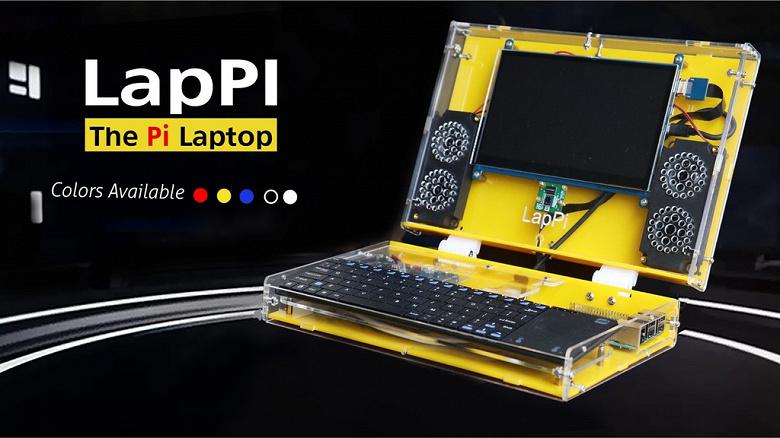 Набор LapPi превращает мини-ПК Raspberry Pi в ноутбук