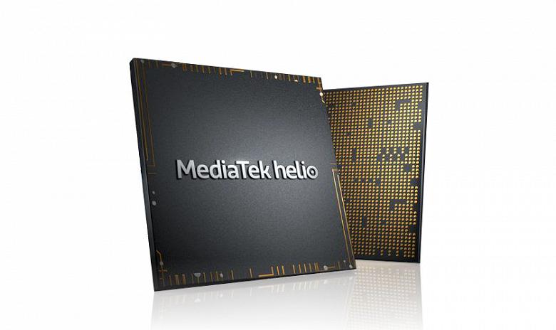 SoC MediaTek Helio P80 может дебютировать в смартфоне Oppo R19