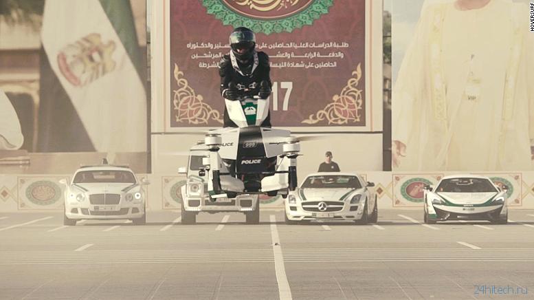 Российские ховербайки поступают на вооружение полиции Дубая