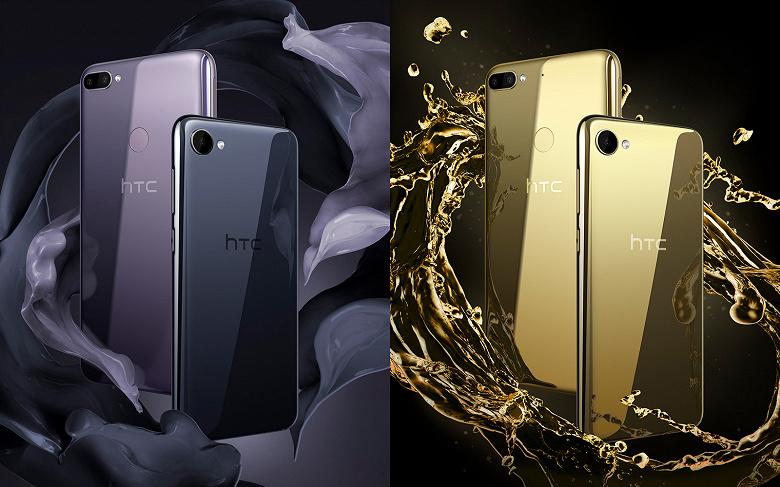 HTC готовит первый за полгода бюджетный смартфон
