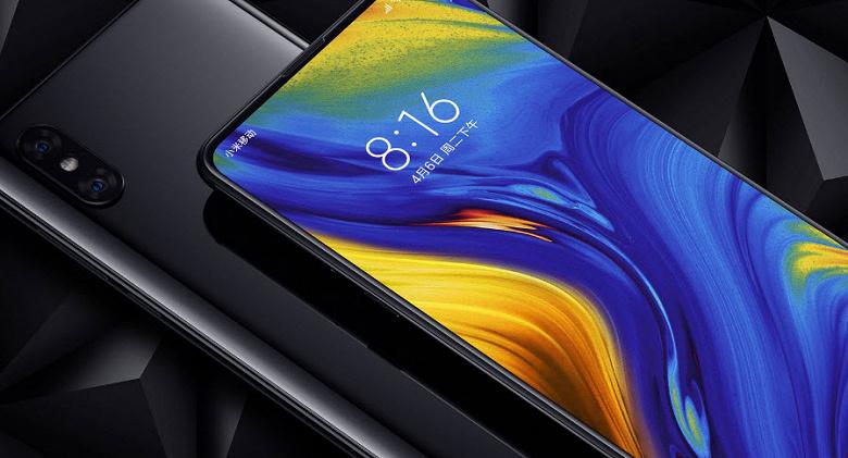Xiaomi приглашает на самую крутую вечеринку